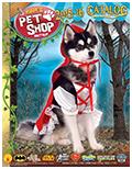 15_PetShop